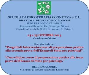 Il caso clinico: corso di preparazione pratica alla terza prova dell'Esame di Stato per psicologi @ Scuola di Psicoterapia Cognitiva S.r.L sede di Reggio Calabria | Reggio Calabria | Calabria | Italia
