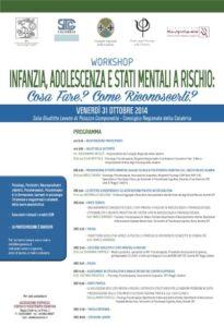 Infanzia, adolescenza e stati mentali a rischio: cosa fare? come riconoscerli? (corso ECM) @ Consiglio Regionale della Calabria - Sala Giuditta Levato di Palazzo Campanella
