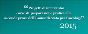 Grosseto, Progetti di intervento: corso di preparazione pratica alla seconda prova dell'Esame di Stato per psicologi @ Scuola di Psicoterapia S.r.L. sede di Grosseto | Grosseto | Toscana | Italia