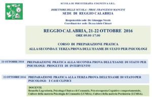 Reggio Calabria, corso di preparazione pratica alla seconda e terza prova dell'Esame di Stato per Psicologi @ Scuola di Psicoterapia Cognitiva S.r.L sede di Reggio Calabria | Reggio Calabria | Calabria | Italia