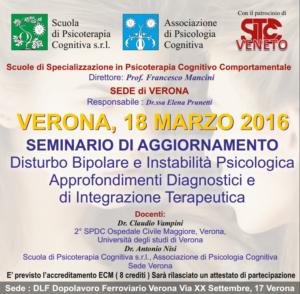 Verona, Disturbo bipolare e instabilità psicologica. Approfondimenti diagnostici e di integrazione terapeutica (corso ECM) @ c/o DLF dopolavoro ferroviario  | Verona | Veneto | Italia
