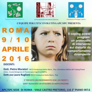 Roma, Il coping power program: un protocollo di intervento sui disturbi da comportamento dirompente @ Scuola di Psicoterapia Cognitiva S.r.L. | Roma | Lazio | Italia