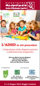 Reggio Calabria, L'ADHD in età prescolare (corso ECM) @ Associazione Ecopoiesis | Reggio Calabria | Calabria | Italia