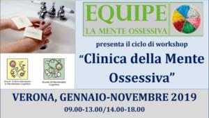 Verona, Clinica della Mente Ossessiva (corso ECM) @ Scuola di Psicoterapia Cognitiva S.r.L. sede di Verona | Verona | Veneto | Italia