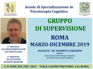 Roma, Gruppo di supervisione (corso ECM) @ Scuola di Psicoterapia Cognitiva S.r.L. sede di Roma