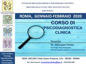Roma, Corso di Psicodiagnostica clinica @ Scuola di Psicoterapia Cognitiva S.r.L. sede di Roma