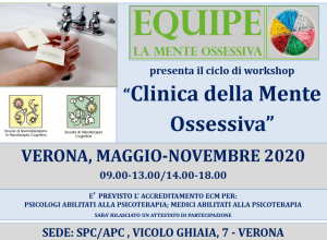 Verona, Clinica della mente ossessiva (corso ECM) @ Scuola di Psicoterapia Cognitiva S.r.L. sede di Verona