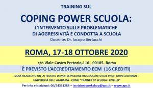 Roma, Coping Power Scuola: l'intervento sule problematiche di aggressività e condotta a scuola (corso ECM) @ Scuola di Psicoterapia Cognitiva S.r.L. sede di Roma